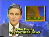 WLS Channel 7 Eyewitness News 10PM - September 9, 1985.jpg